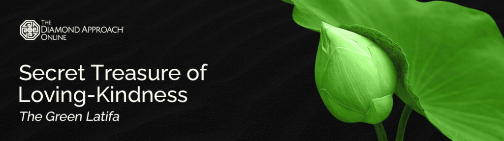 The Green Latifa